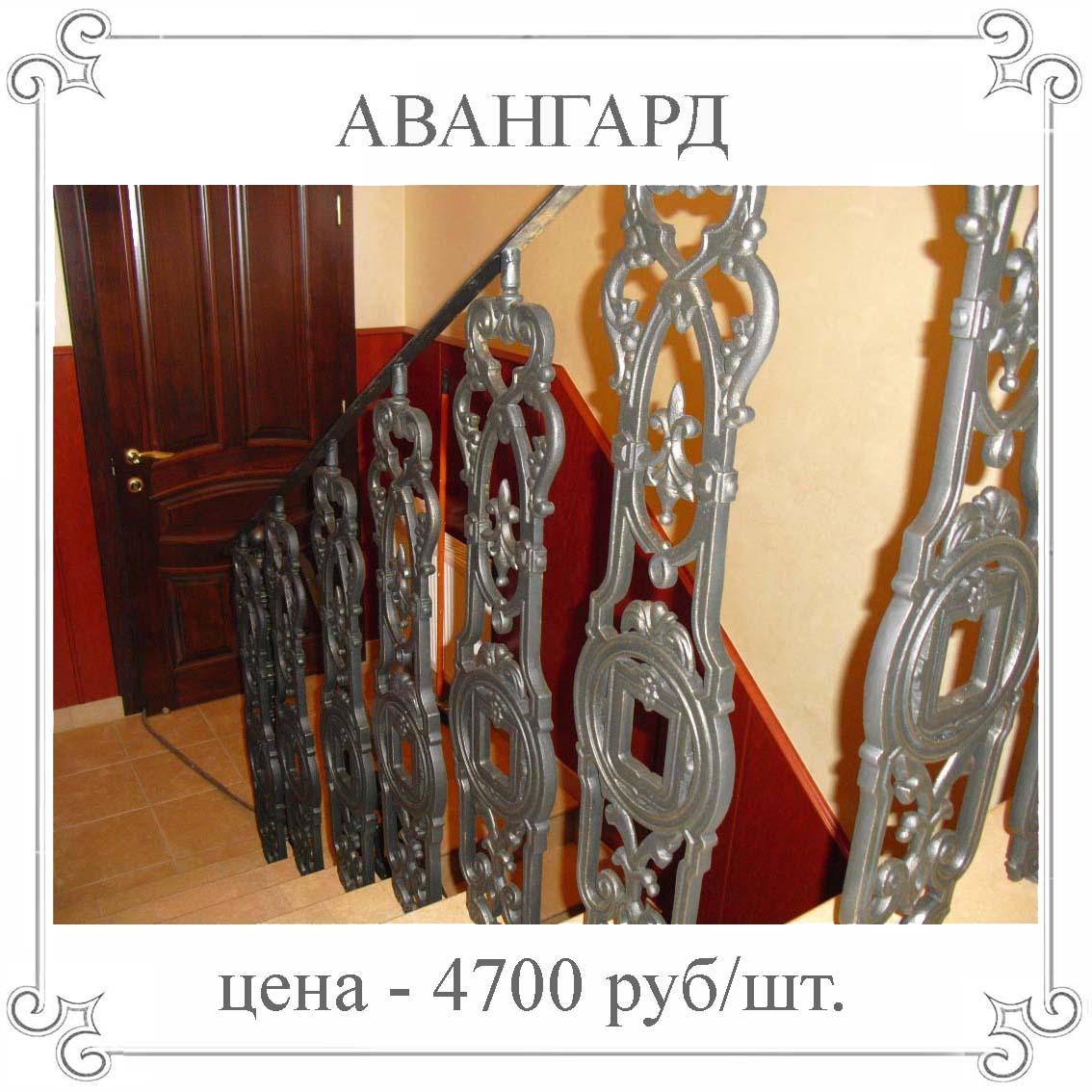 Балясины деревянные в Санкт-Петербурге - купить