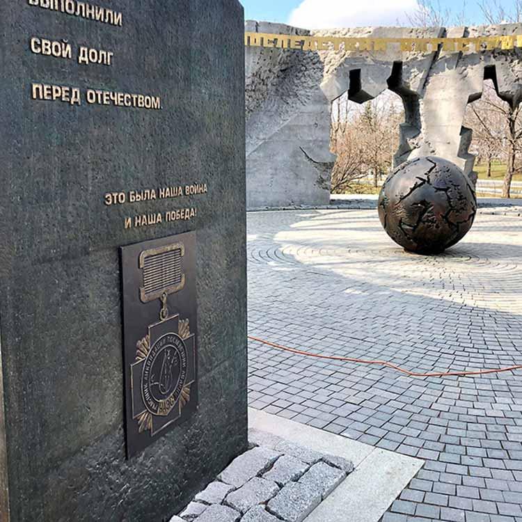 Памятные чугунные таблички в парке Победы